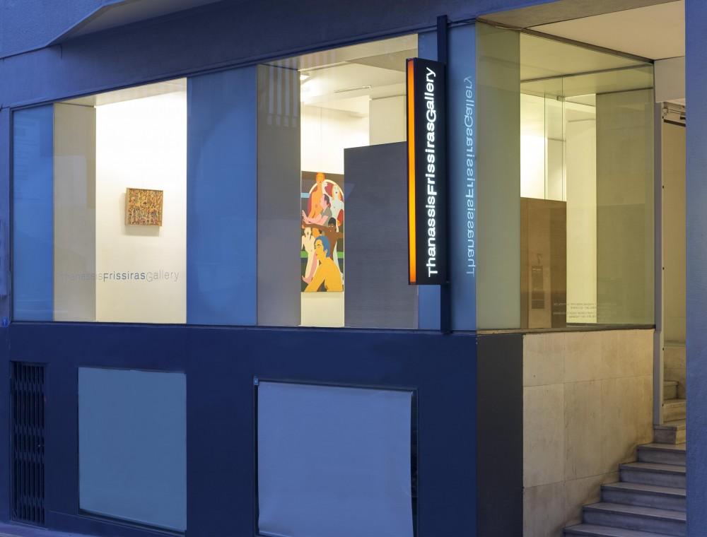Thanassis Frissiras Gallery